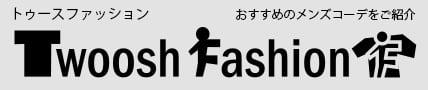 トゥースファッション